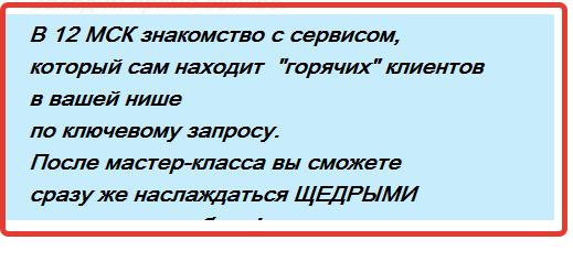 2015-08-06 00-10-23 Skype™ [9] - nadja_klybova1
