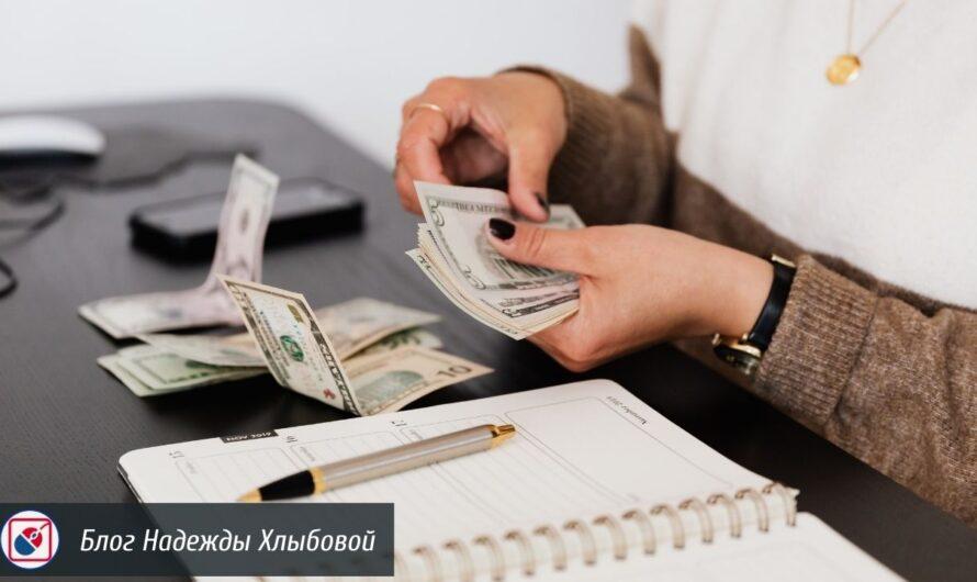 Дополнительные источники дохода. два вида источников дохода